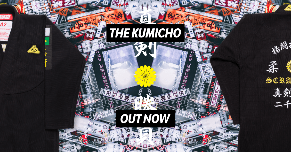 kumicho out now