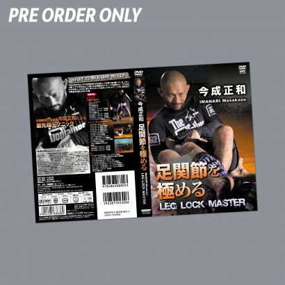 Exclusive Pre-Order – Masakazu Imanari Leg Lock Master DVD – with English subs