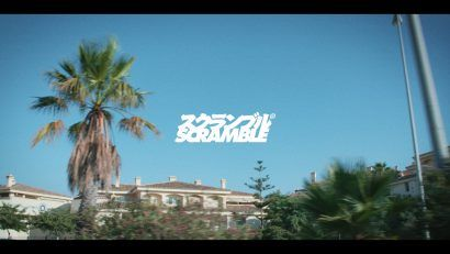 [VIDEO] Scramble in Spain – Summer Vibes